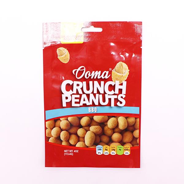 零食食品包装袋