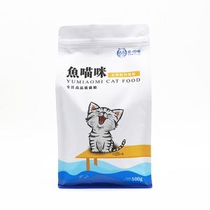 猫粮包装袋