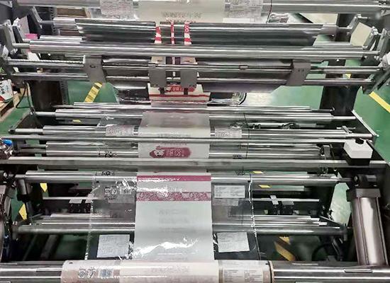 塑料包装袋厂4